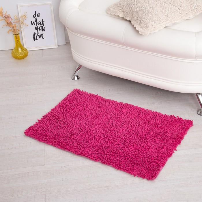 Ковёр «Шегги», 50 х 80 см, цвет розовый, хлопок