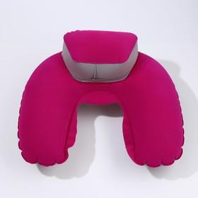 Подушка-воротник для шеи, с подголовником, надувная, в чехле, 43 × 28 см, цвет МИКС - фото 4639291