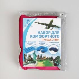 Подушка-воротник для шеи, с подголовником, надувная, в чехле, 43 × 28 см, цвет МИКС - фото 4639296