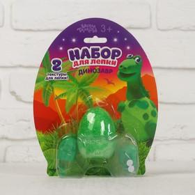 Набор для творчества из массы для лепки, основа яйцо, глазки, серия «Динозавры» Ош