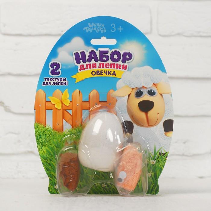 Набор для творчества из массы для лепки, основа яйцо, глазки «Овечка»