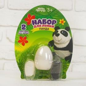 Набор для творчества из массы для лепки, основа яйцо, глазки «Панда»
