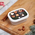"The lunch box rectangular, 150 ml ""Cookies"""
