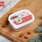 "The lunch box rectangular, 150 ml, ""Warmth and comfort"""