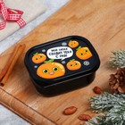 "The lunch box rectangular, 150 ml, ""Tangerines"""