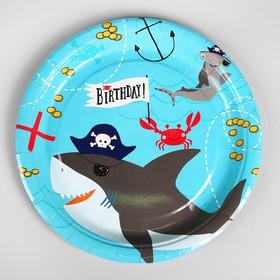 Тарелка бумажная «Акула», набор 10 шт.