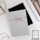 """Коробочка подарочная под набор """"Влюбленность"""", 13*18 (размер полезной части 12,4х17,5см), цвет серебро"""