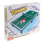 Настольная игра «Теннис», в коробке