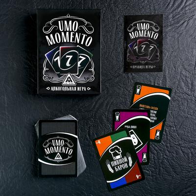 Игра для компании «UMOmomento. Alco», 70 карт