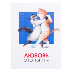 """Card-signboard """"Love is you and me"""" cat, 8 x 6 cm"""