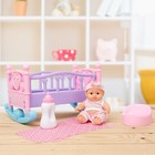 Кровать для пупса «Малыш» с пупсом, с аксессуарами, цвета МИКС - фото 105510748