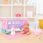 Кровать для пупса «Малыш» с пупсом, с аксессуарами, цвета МИКС - фото 105510747