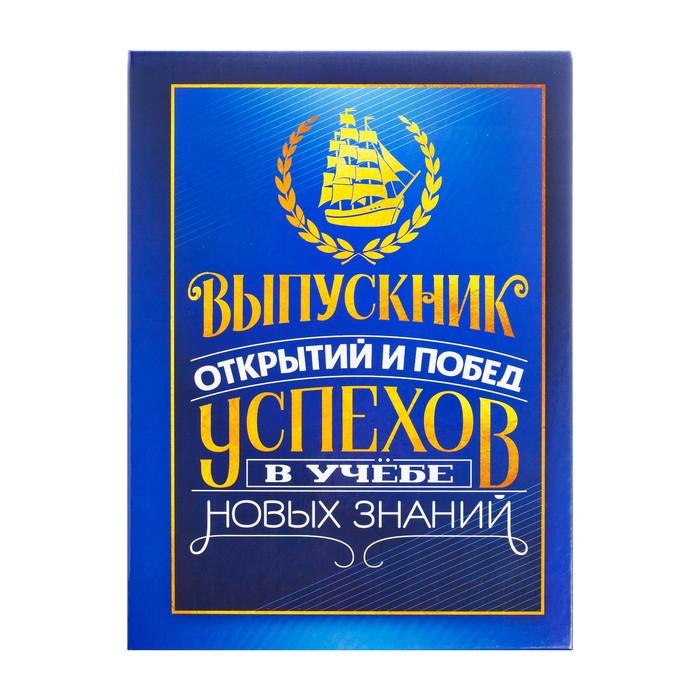 Планшет «Выпускник», синяя, 21,8 х 30 см