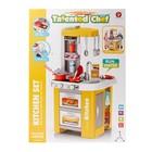 Игровой модуль кухня «Талантливый шеф», со световыми и звуковыми эффектами - фото 105580028