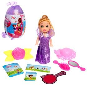 Кукла сказочная «Принцесса» с чемоданом со звуком и светом, с аксессуарами, МИКС
