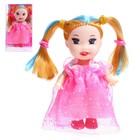 "Baby doll ""Sophia"" dress"