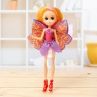 Doll fairy Butterfly dress MIX