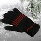 Knitted gloves, color black