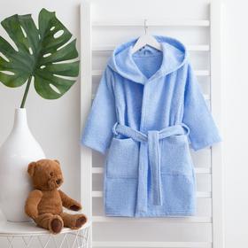 Халат махровый детский Экономь и Я р. 28, цв.нежно-голубой,100%хл 320 г/м2
