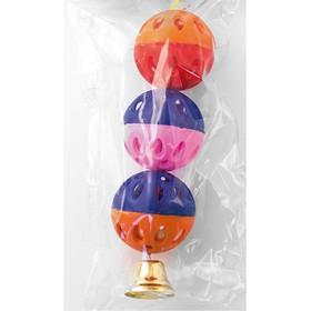 Игрушка для птиц 3 шарика с колокольчиком