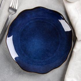 "Dessert plate ""Galaxy"" 20X2,5 cm"