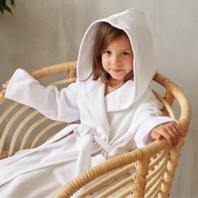 Халат махровый детский Экономь и Я р. 30, цв.белый, 100%хл с AIRO, 320 г/м2 - фото 7565081