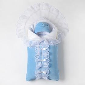 Комплект для новорожденного «Бантики», цвет голубой