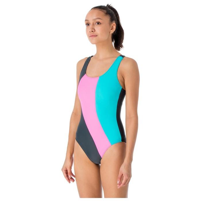 Купальник для плавания сплошной «Волна», тёмно-серый/розовый /лагуна, размер 42 - фото 76127285
