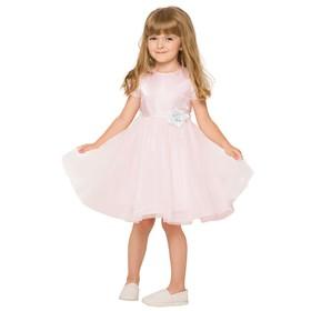 Платье для девочек, рост 104 см, цвет розовый