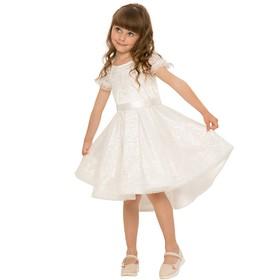 Платье для девочек, рост 116 см, цвет белый