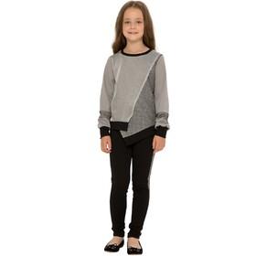 Джемпер для девочек, рост 146 см, цвет серебряный