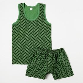 Комплекты для мальчиков Complex pattern, рост 122, цвет МИКС