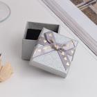 """Коробочка подарочная под кольцо """"Влюблённость"""", 5*5 (размер полезной части 4,5х4,5см), цвет серый"""
