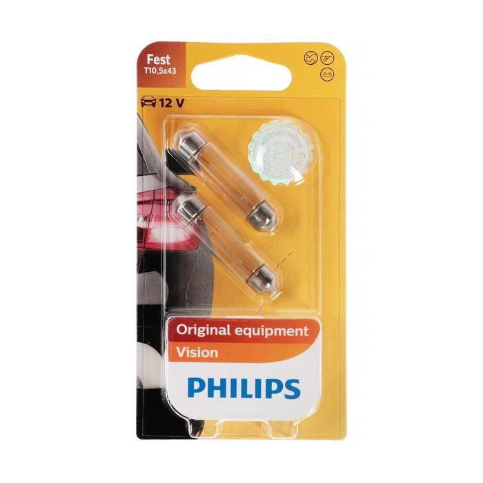 Лампа автомобильная Philips, T10.5, 12 В, 10 Вт, (SV8,5-41/11), набор 2 шт, 12866B2