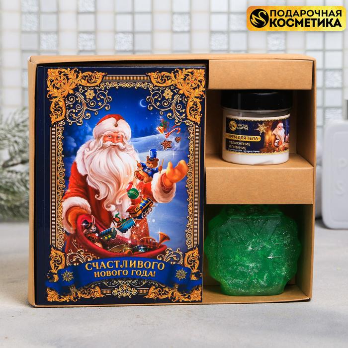 """Подарочный набор """"Волшебста в Новом году!"""": гель для душа, ежедневник, крем"""