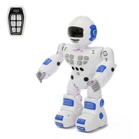 Робот радиоупарвляемый, интерактивный «Зеро», с функцией Bluetooth, работает от аккумулятора, цвета МИКС