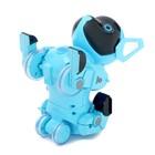 Робот-собака радиоуправляемый «Паппи», световые и звуковые эффекты, работает от аккумулятора, цвет голубой - фото 187362