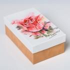 """Подарочная коробка """"Цветы"""", 17,5 х 10,5 х 6,5 см"""