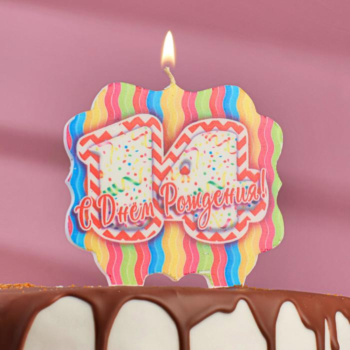 "Свеча для торта цифра ""14"", ГИГАНТ"