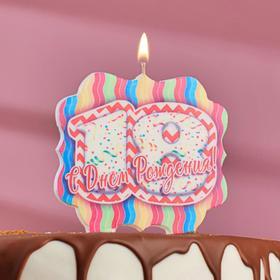 "Свеча для торта цифра ""18"", ГИГАНТ"
