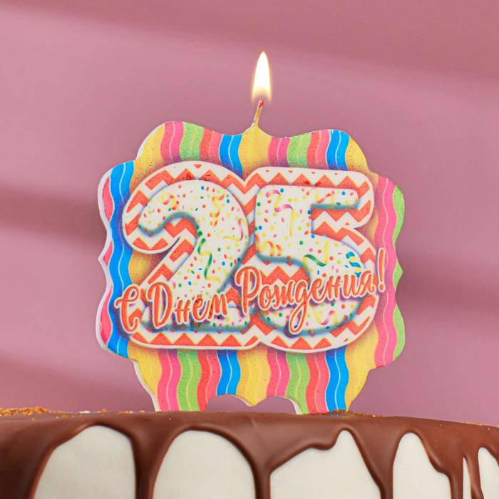 "Свеча для торта цифра ""25"", ГИГАНТ"