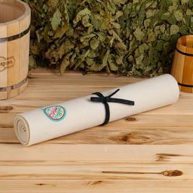 """Банный коврик - лежак  """"С Новым Годом"""" 150×50 см"""