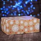 """Коробка картонная на 6 капкейков """"Снежинки"""", 25 х 17 х 10 см"""