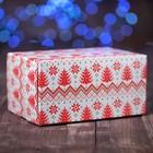 """Коробка картонная на 2 капкейка """"Вязанка"""", 16 х 10 х 8 см"""