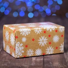 "Cardboard box for 2 cupcakes ""Snowflakes"", 16 x 10 x 8 cm"