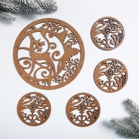 "A set of coasters on the table ""Fabulous New year"", 5 PCs"