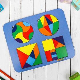 Набор из 4-х Головоломок «Круги и квадраты»