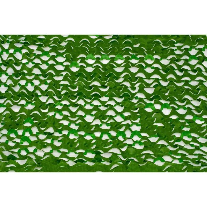 Маскировочная сеть «Лайт», 2 × 5 м, зелёная/светло-зелёная