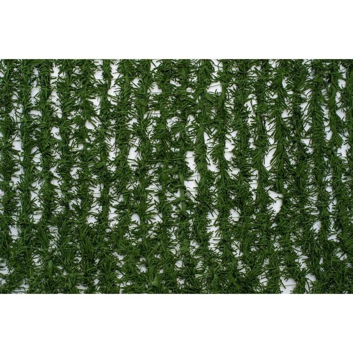 Маскировочная сеть «Папоротник», 1,5 × 2 м на сетевой основе, хвоя, светло-зелёная