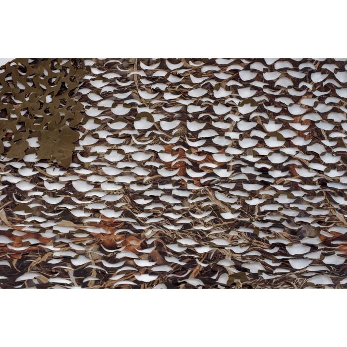 Маскировочная сеть «Пейзаж. Болото 4D», 2,4 × 6 м, охра/светло-коричневая/тёмно-коричневая